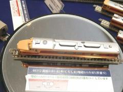 DSCN4128_R.jpg