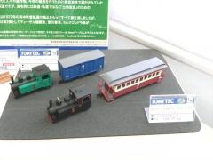 DSCN4564_R.jpg