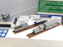 DSCN4565_R.jpg