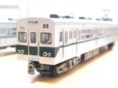 DSCN4572_R.jpg