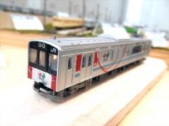 DSCN4595_R.jpg