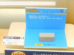 DSCN4619_R.jpg