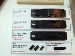 DSCN4633_R.jpg