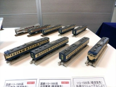 DSCN4637_R.jpg