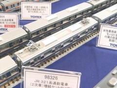 DSCN4646_R.jpg