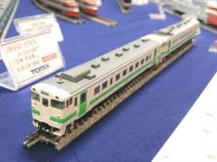 DSCN4656_R.jpg