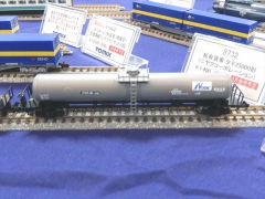 DSCN4685_R.jpg