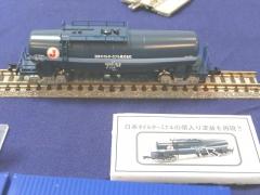 DSCN4687_R.jpg