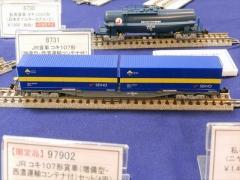 DSCN4688_R.jpg