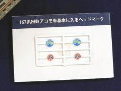 DSCN4695_R.jpg
