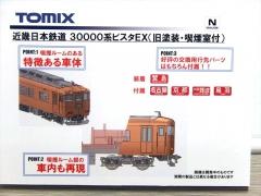 DSCN4706_R.jpg