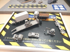 DSCN4735_R.jpg