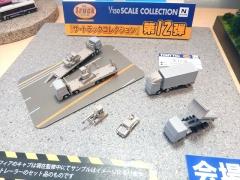 DSCN4736_R.jpg