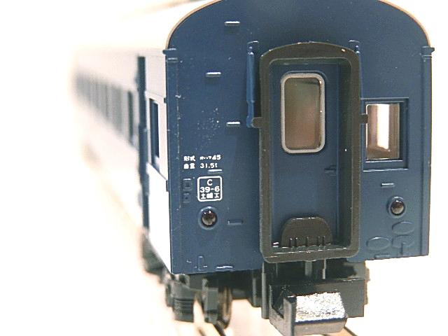 DSCN4971.jpg