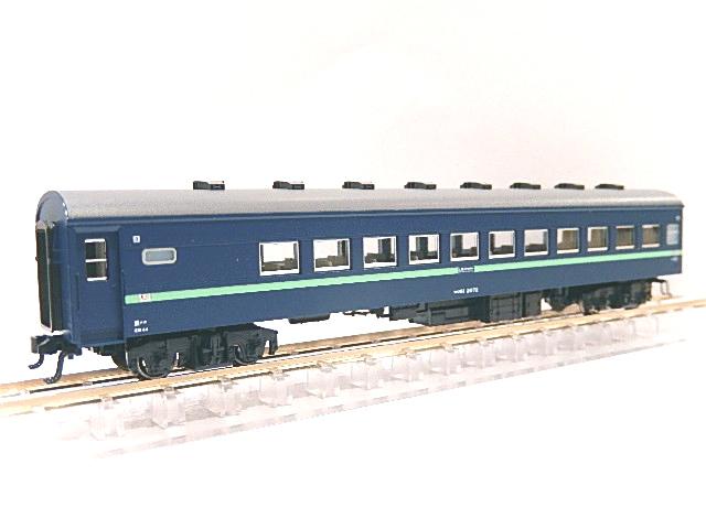 DSCN4973.jpg