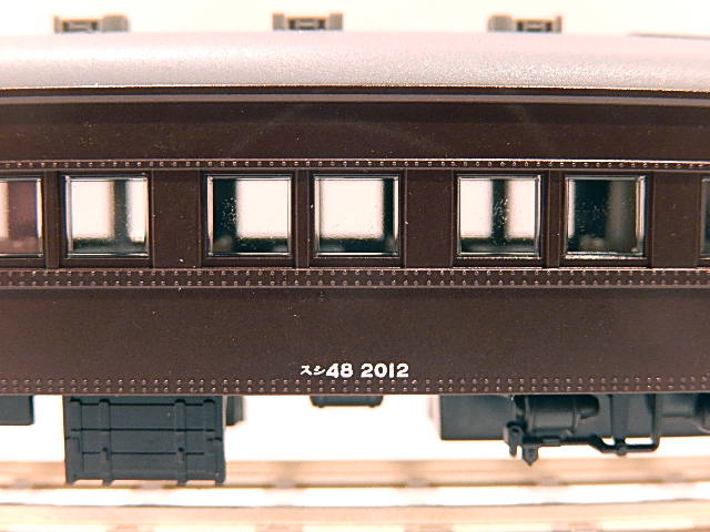 DSCN4976.jpg