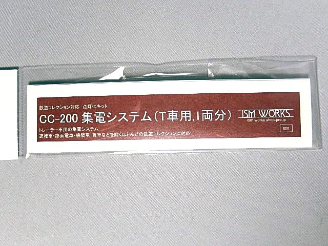 DSCN5215_20190508192857c6b.jpg