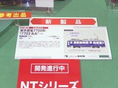 DSCN5321.jpg