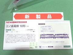 DSCN5325.jpg