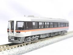 DSCN5563.jpg