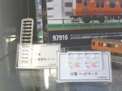 DSCN5818_R.jpg