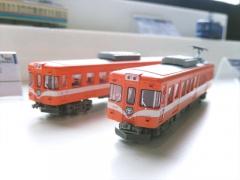 DSCN5832_R.jpg