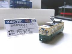 DSCN5833_R.jpg