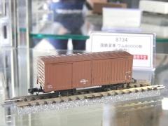 DSCN5868_R.jpg