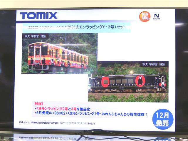 DSCN5894_R.jpg