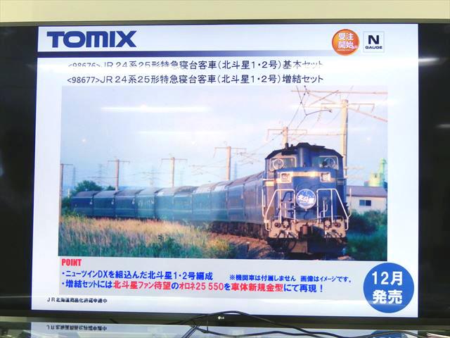 DSCN5896_R.jpg