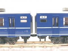 DSCN5992.jpg