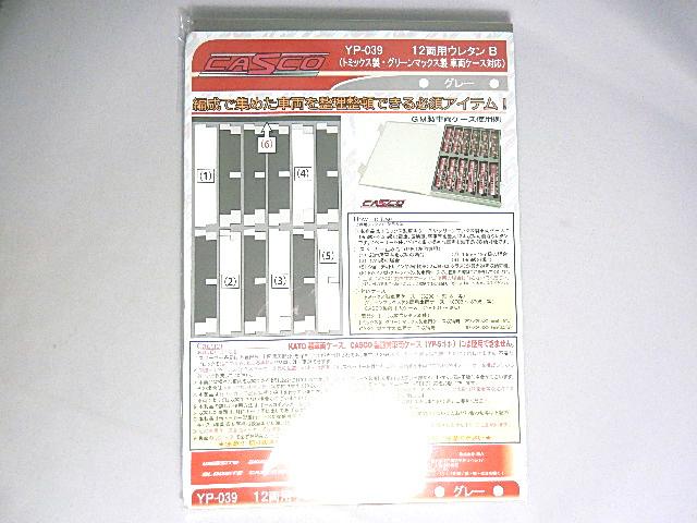 DSCN6277.jpg