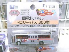DSCN6402.jpg