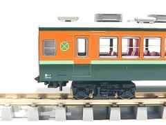 DSCN6418.jpg