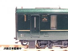 DSCN6431.jpg