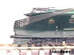 DSCN6432.jpg