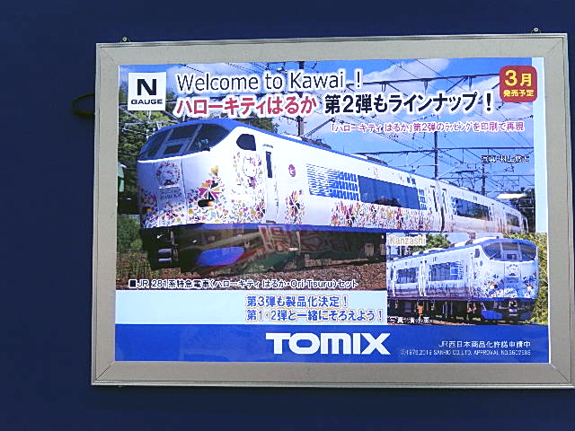 DSCN6491.jpg