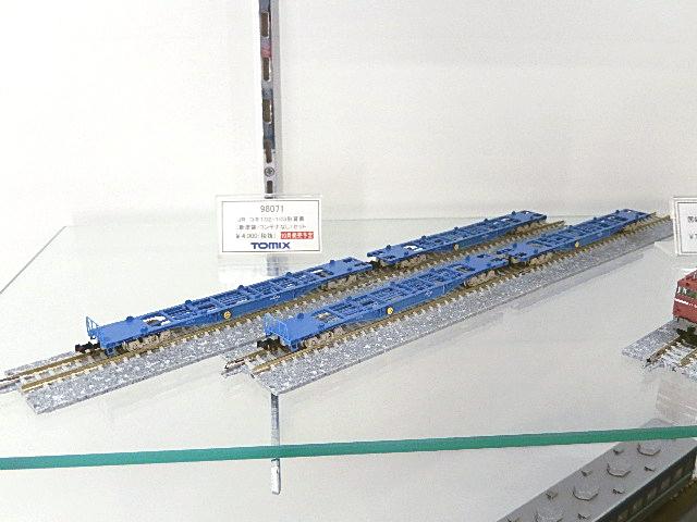 DSCN6498.jpg