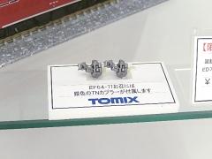 DSCN6501.jpg
