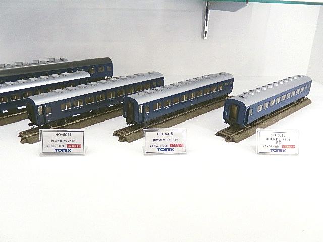 DSCN6502.jpg