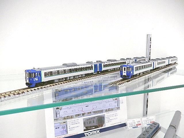 DSCN6506.jpg