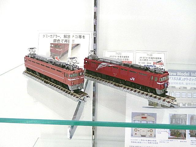 DSCN6507.jpg