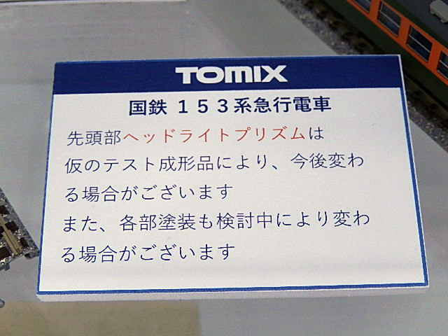 DSCN6515.jpg