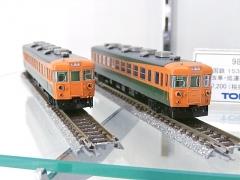 DSCN6516.jpg