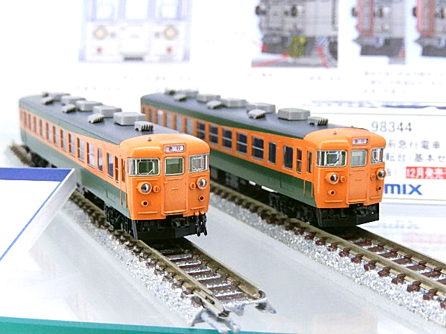 DSCN6517.jpg