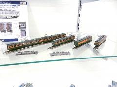 DSCN6518.jpg