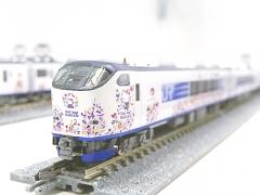 DSCN6525.jpg