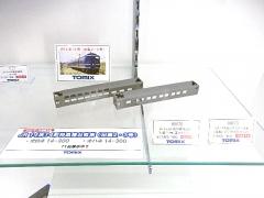 DSCN6532.jpg