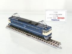 DSCN6533.jpg