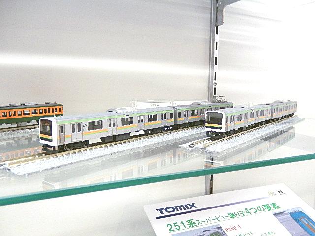 DSCN6541.jpg